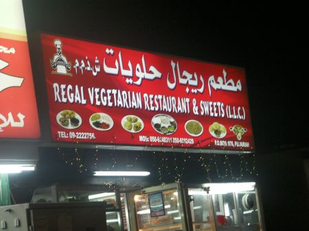 Regal Vegetarian Restaurant and Sweets sign