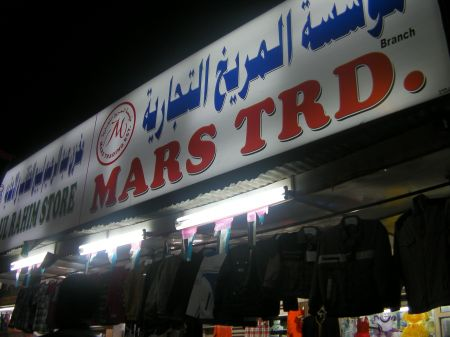 Mars Trading sign