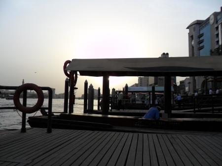 abra dock