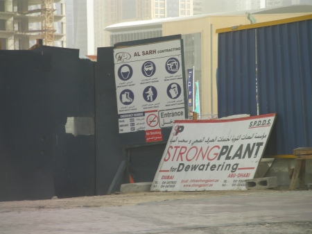sign for StrongPlant Dewatering