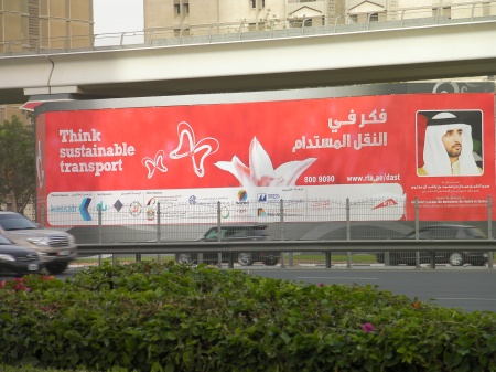 "sign ""think sustainable transport"""