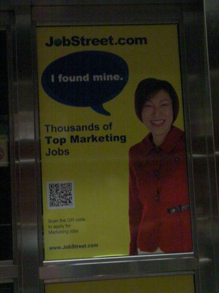 qr code on a job website advertisement