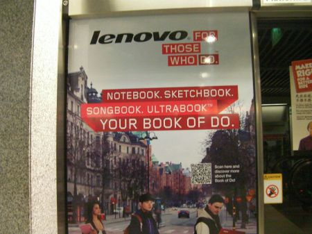 qr code in a Lenovo advertisement