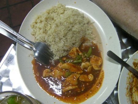 rice and chicken in a spicy sauce