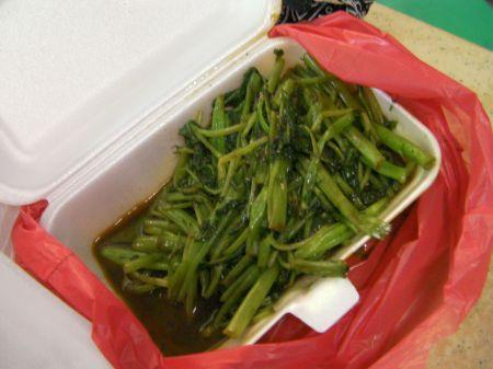 saute greens