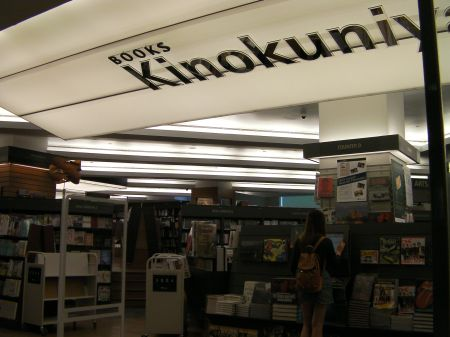 entrance to the bookstore
