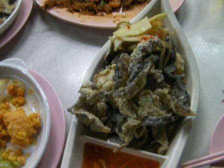 deep fried fish skin