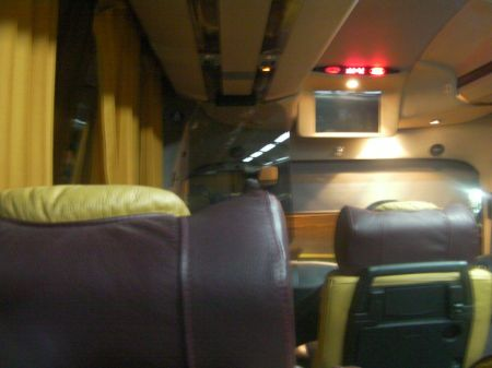 inside the bus, facing the front