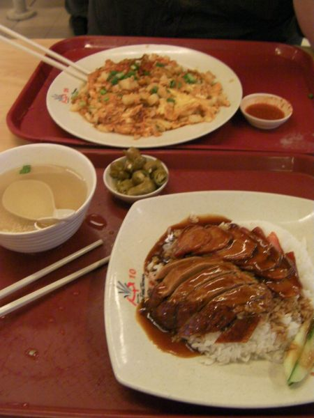 a large omelette and plate of rice, duck and pork
