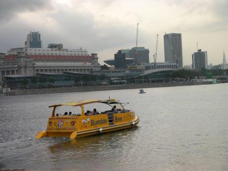 bright yellow boat