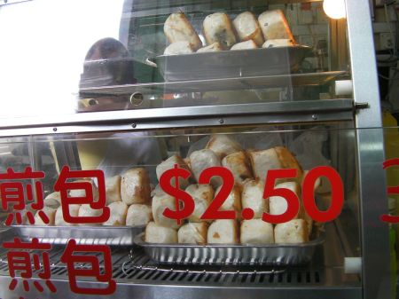 display case showing pork buns
