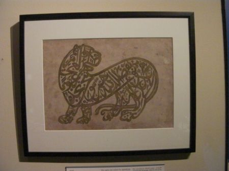 calligraphy artwork in the shape of a lioness