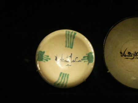 white bowl with blue decoration and Arabic calligraphy