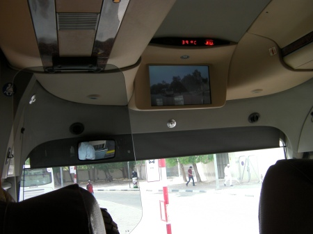 view of the front of the bus from inside
