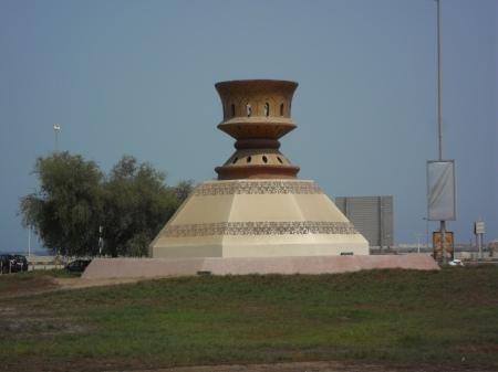 statue of an incense burner