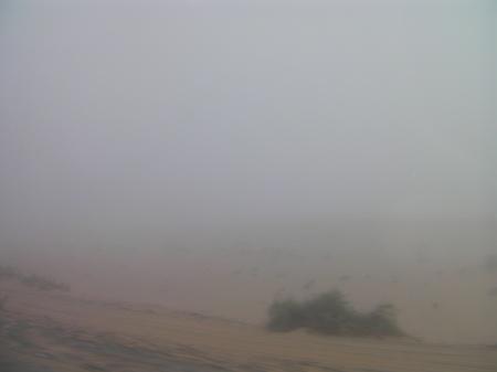 zero visibility due to fog