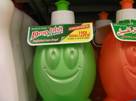 dish drop brand dish soap in a bottle with a smiley face shape