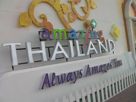 sign stating amazing thailand always amazes you