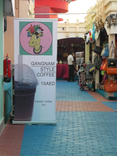 sign advertizing gangam style coffee