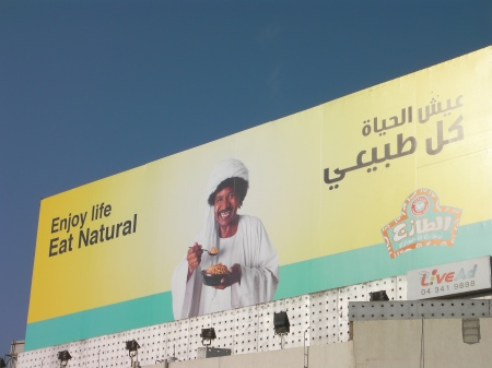 closer view of billboard