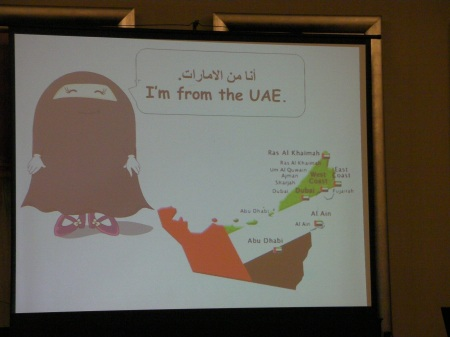 projected slide showing a map of the UAE