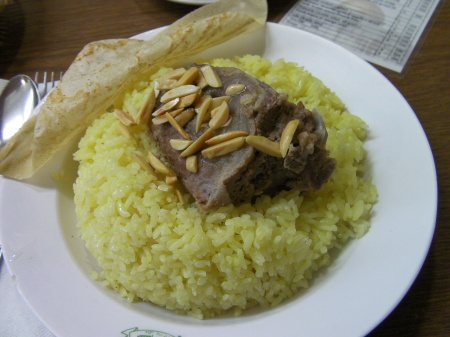 rice, meat, almonds