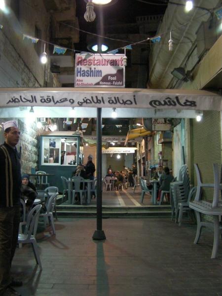 restaurant in an alley