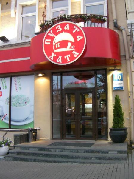 red sign over a restaurant door