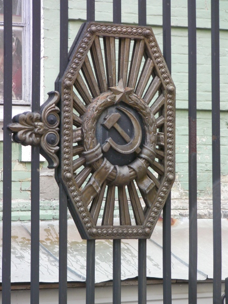 Soviet hammer and sickle emblem on an iron gate
