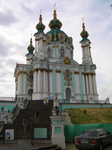 baroque style church on the top of  a hill
