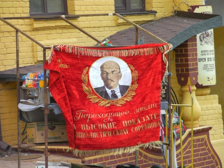 red velvet wall hanging with a picture of Vladimir Lenin on it