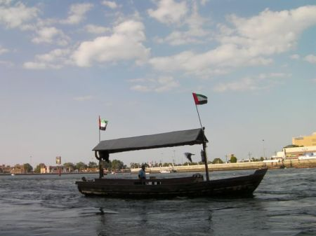 small boat used as a water taxi