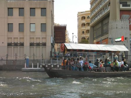 water taxi boat full of passengers