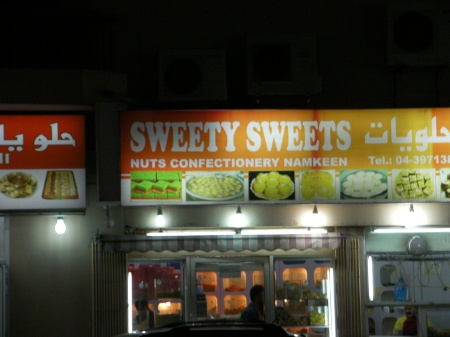 Sweety Sweets shop sign
