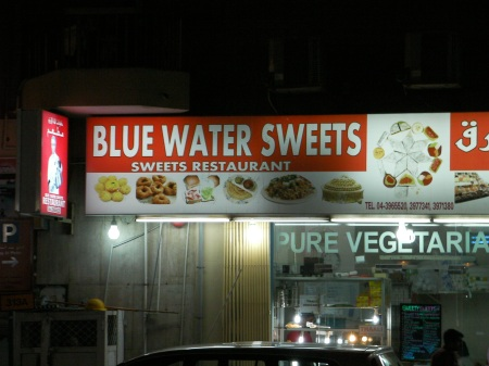 Blue Water Sweets shop sign