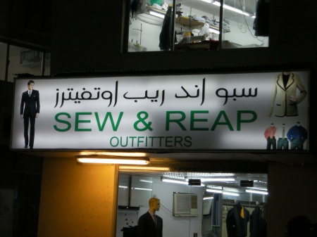 Sew and Reap Outfitters shop sign