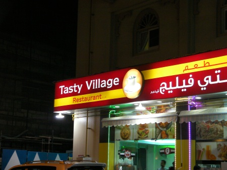 Tasty Village restaurant sign