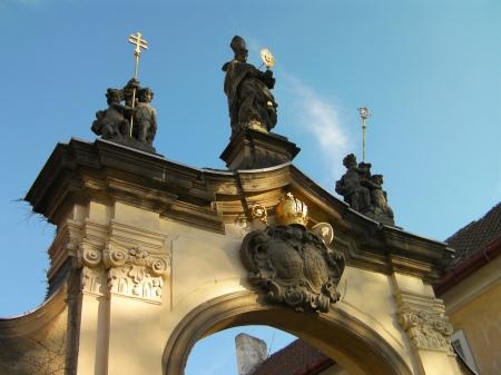entrance gate to the Strahov monastery