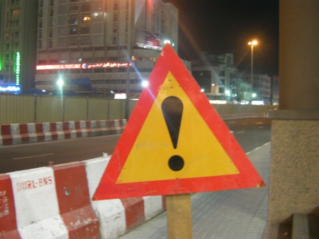 caution sign with only an exclamation point on it