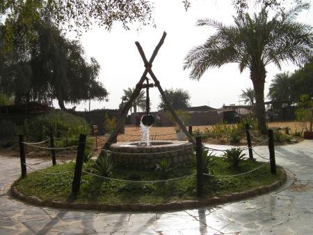 cultural preservation area