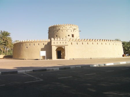 round Arab style fort with single round tower