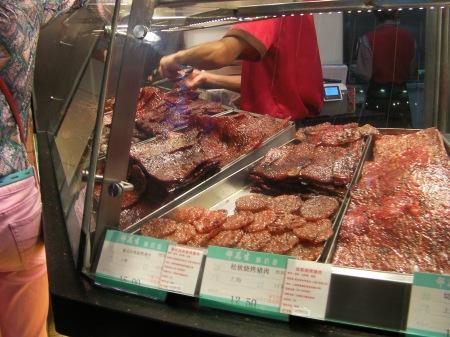 store display of pork jerky