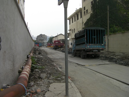 unpaved street