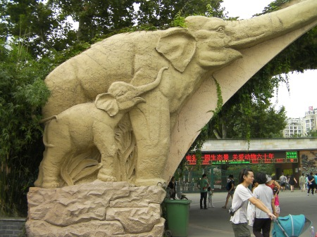 carved archway of the zoo depicting elephants