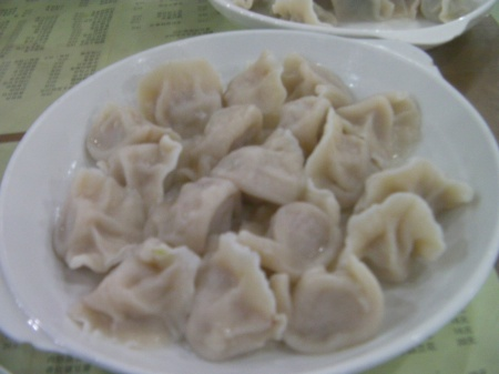 bowl of 18 dumplings