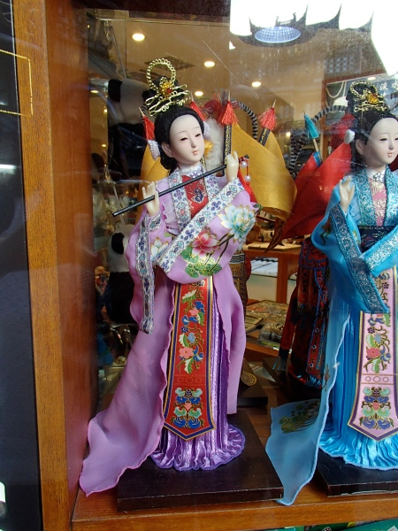 doll in traditional Chinese robes