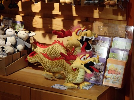 plush toy dragons