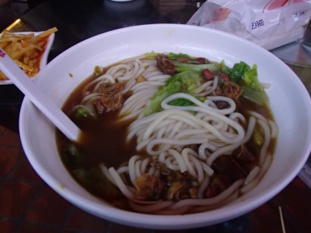 bowl of udon noodles, beef, and broth