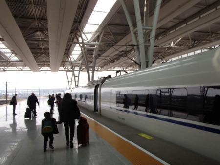 train and train platform