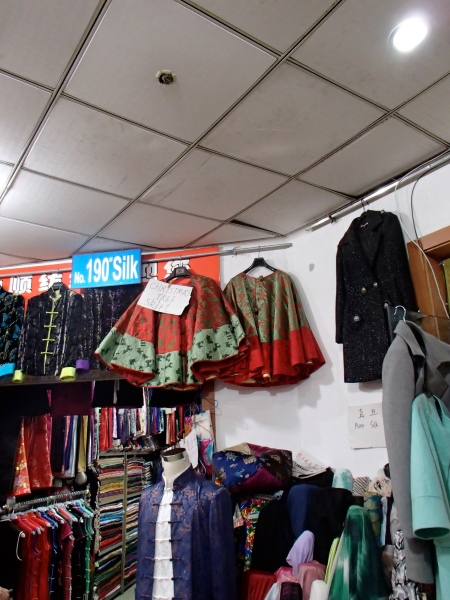tailor made goods on display including Christmas tree skirts